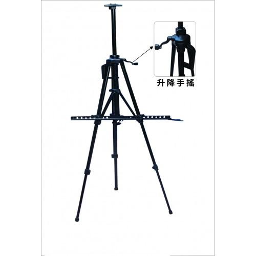 手搖三腳架 (畫面最高尺寸80cm)