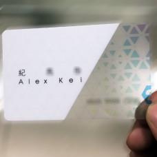 PVC透明白墨卡片