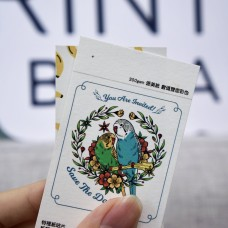 源美紙卡片